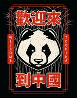Diseño de emblema de la mascota panda