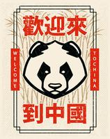 Emblème de mascotte de panda