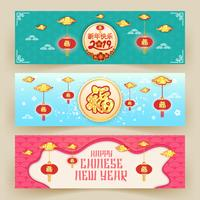 Chinese New Year Banner Background vector