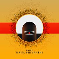 maha shivratri greeting with lord shiva shivling