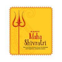 Shivratri festival saludo con el símbolo trishul