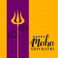 Trishul Symbol Maha Shivratri Hintergrund