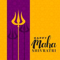 trishul symbool maha shivratri achtergrond
