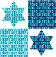 Passover typography patterns and Jewish stars