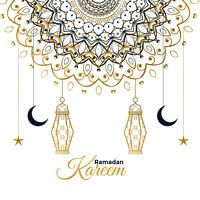 ramadan kareem decorative beautiful greeting