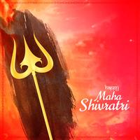 Abstract elegant Mahashivratri background design