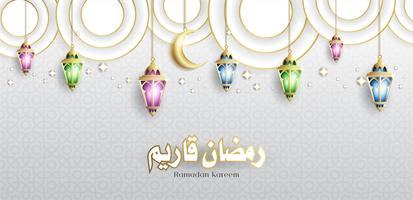 Elegant ontwerp van Ramadan Kareem met hangende Fanoos-lantaarn en moskeeachtergrond