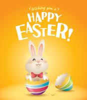 Happy Easter! vector