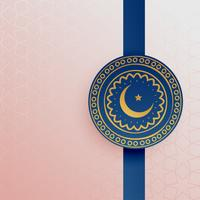 islamic background with eid moon and star