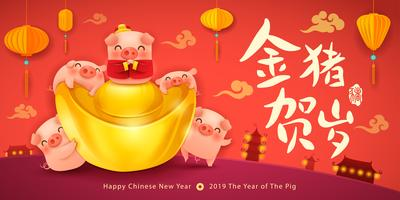 Five little pigs with Gold Chinese ingot vector