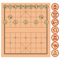 Chinese Chess, Xiangqi.  vector
