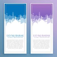 stylish eid festival banners with text space