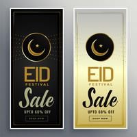 attractive eid sale banner for marketing and promotion