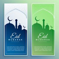 elegant eid mubarak festival banner design
