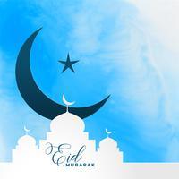 saudação de festival árabe mubarak eid