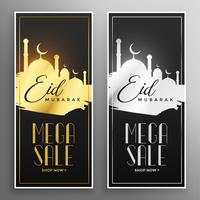shiny gold and silver eid sale banner template