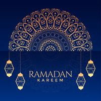 ramadan kareem ornamental decorative background