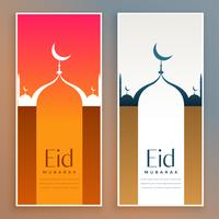 design elegante de banners de festival eid mubarak
