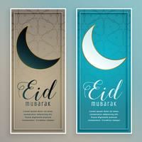 eid festival banner set with moon