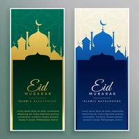 beautiful eid mubarak festival banner or card
