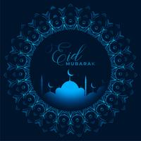 eid mubarak festival greeting background