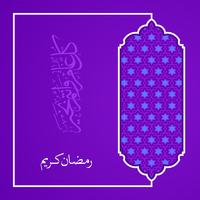 Ramadan Kareem Greeting Background islamisch mit arabischem Muster