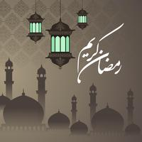 Ramadan Kareem Greeting Background Islâmica com padrão árabe