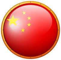Runda ikon för flagga i Kina