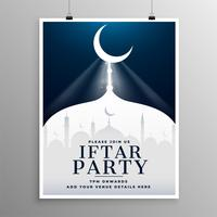elegant inbjudan mall av iftar parti