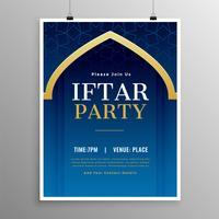 plantilla de la invitación del partido de iftar ramadan