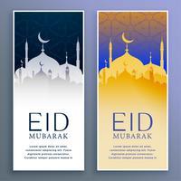 creative eid mubarak festival vertical banners