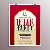 elegante plantilla de fiesta de celebración iftar