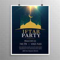 Diseño de plantilla de invitación de fiesta iftar