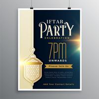 Plantilla de invitación de fiesta de comida iftar
