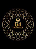 Vector único de Eid Mubarak