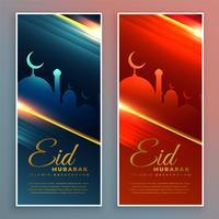 glanzend eid mubarak festival banners ontwerp