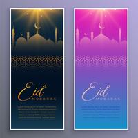 härlig eid mubarak festival banners design