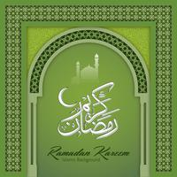 Ramadan Kareem Greeting Background Islamic Arch