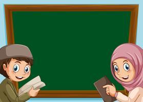 Um, muçulmano, menino menina, tábua vetor