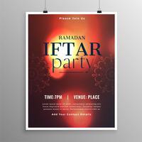 plantilla elegante de la invitación del partido de iftar