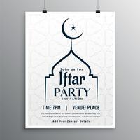 Ramadan iftar uitnodiging voor feestuitnodigingen