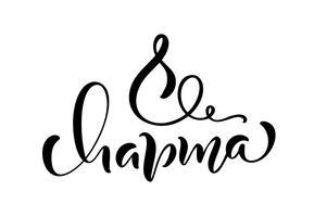 Calligraphie phrase 8 mars sur le russe. Heureux Womens Day Vector lettrage à la main. Illustration de femme isolée. Pour le croquis de vacances doodle carte de conception