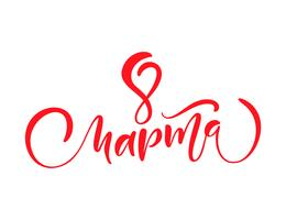 Rosa kalligrafi fras 8 mars på ryska. Glad kvinna dag Vector Hand Ritad bokstäver. Isolerad kvinna illustration. För Holiday Sketch Doodle Design-kort