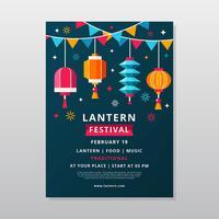 Vettore del manifesto di festival di lanterna del cielo della Taiwan