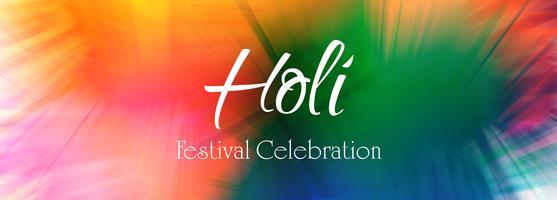 Festival indiano feliz Holi celebração banner vector