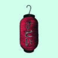 Ilustração, de, lanterna japonesa