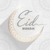 Eid Mubarak firande illustration