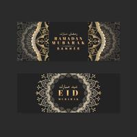 Schwarzes Eid Mubarak Banner