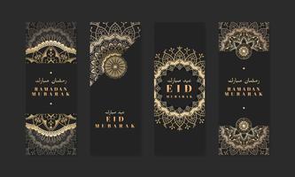 Conjunto de banners de Eid Mubarak negro
