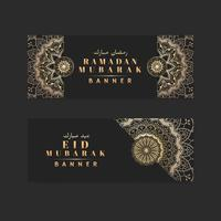 Zwarte Eid Mubarak-banner